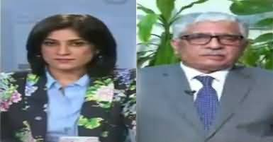 News Wise (Mardam Shumari Ka Aghaz) – 14th March 2017