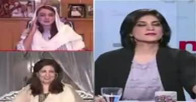 News Wise (Maryam Nawaz Political Launching) – 5th July 2017