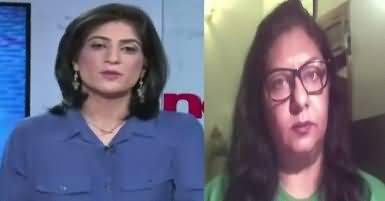 News Wise (Mashal Khan Case JIT) – 27th April 2017