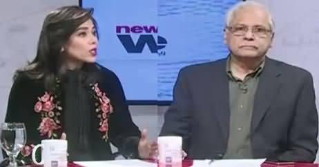 News Wise (Mashal Khan Qatal Case Ka Faisla) – 7th February 2018