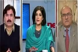 News Wise (Military Courts Mein Tausee) – 10th January 2017