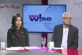 News Wise (MQM Mein Joor Toor) – 8th February 2018