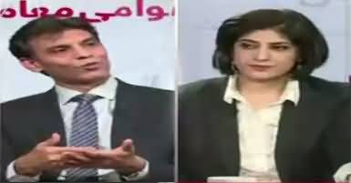 News Wise (Muashire Mein Be Hisi Kyun?) – 24th May 2017