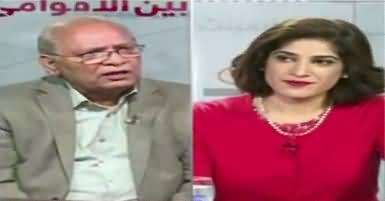 News Wise (Mushahid Ullah Khan Exclusive Interview) – 30th October 2017