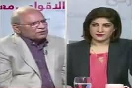 News Wise (Mushahidullah Khan Exclusive Interview) – 13th October 2017
