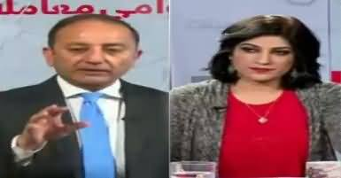 News Wise (National Assembly Approved Military Courts) – 21st March 2017