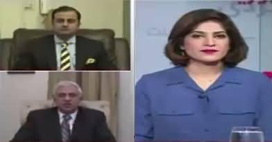News Wise (Nawaz Sharif Returned Back) – 2nd October 2017