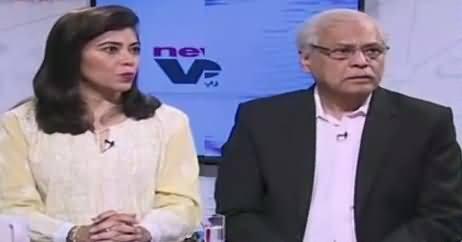 News Wise (Nawaz Sharif To Return Tomorrow) – 12th July 2018