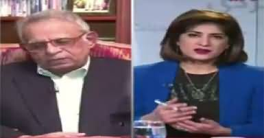 News Wise (Nayi Halqa Bandiyon Ka Issue) – 16th November 2017