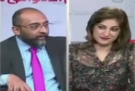 News Wise (New Cabinet Formed) – 4th August 2017