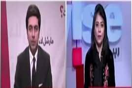News Wise (New Chief Justice Asif Saeed Khosa) – 18th January 2019