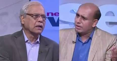 News Wise (New Pakistan Is Not Simple) – 20th August 2018