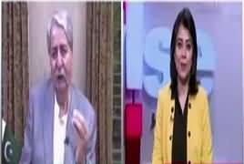 News Wise (Opposition Ki Giraftariyan Aur Ahtasab) – 9th August 2019