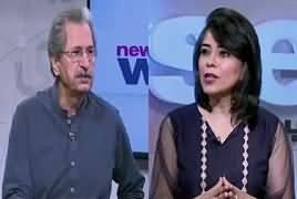 News Wise (Opposition Muqadamat Ki Zadd Mein) – 19th July 2019