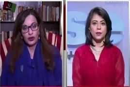 News Wise (Opposition To Run Movement Against Govt) – 11th April 2019