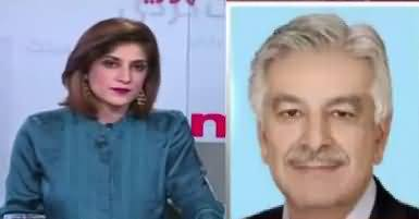 News Wise (Pak America Relations) – 29th August 2017