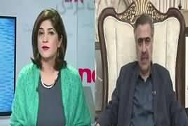 News Wise (Pakistan Ke Heroes Ka Khoon Itna Sasta Kyun?) – 19th January 2018