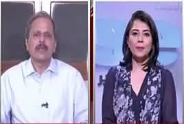 News Wise (Pakistani Media How Much Free?) – 3rd May 2019