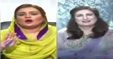 News Wise (Pakistani Siasat Mein Hulchul) – 16th August 2017