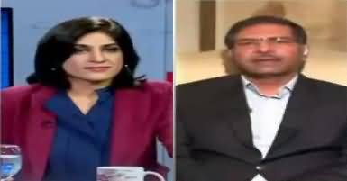 News Wise (Panama Case in Final Phase) – 22nd February 2017