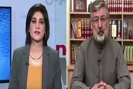 News Wise (Panama Case JIT, in Final Phase) – 6th July 2017