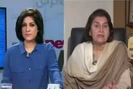News Wise (Panama Case & Other Issues) – 16th January 2017