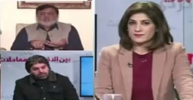 News Wise (Parliament Reaction on Imran Khan's Statement) – 18th January 2018