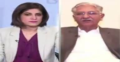 News Wise (Pervez Musharraf's Statement) – 22nd September 2017