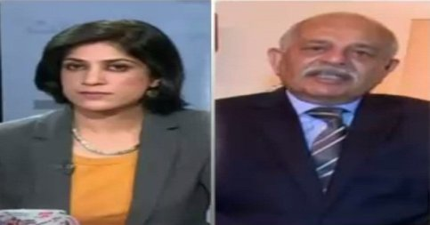 News Wise (PIA PK-661 Crashed) – 7th December 2016