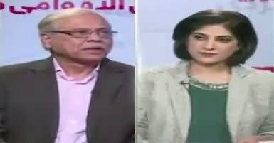News Wise (PMLN Aur Panama JIT Report) – 14th July 2017