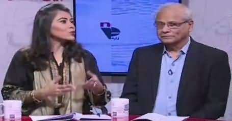 News Wise (PMLN Leadership in London) – 28th June 2018