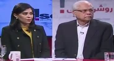News Wise (PPP Got 4th Position in Lodhran Election) – 13th February 2018