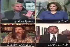 News Wise (Prime Minister Disqualified) – 28th July 2017