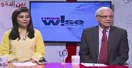 News Wise (Protests on PTI's Tickets Distribution) – 19th June 2018