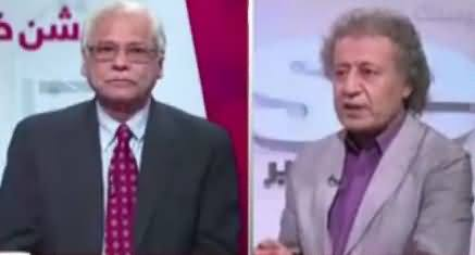 News Wise (PSL Maila Lahore Mein Saj Gaya) – 20th March 2018