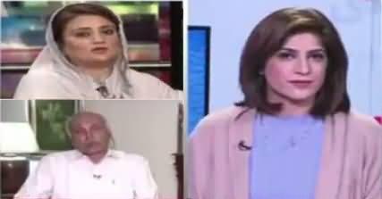 News Wise (PTI, PAT Aur Zardari Ke Jalse) – 17th January 2018