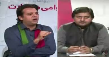 News Wise (PTI's Power Show in Islamabad) – 28th April 2018
