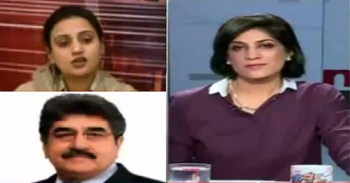 News Wise (PTI Vs PMLN In Parliament) – 15th December 2016