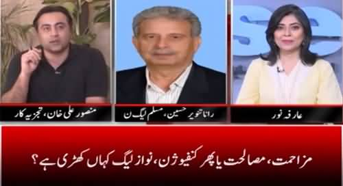 News Wise (Public Rifts in the PMLN | New Chairman NAB or will An Extension Be Given?) - 17th September 2021