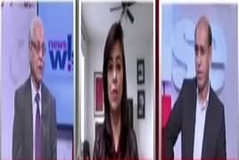 News Wise (Punjab Assembly Session) – 16th August 2018
