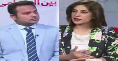 News Wise (Saniha Quetta Ki Yaad) – 8th August 2017