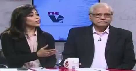 News Wise (Senate Election & Other Issues) – 12th February 2018