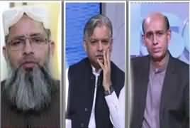 News Wise (Shahadat e Hussain) – 20th September 2018