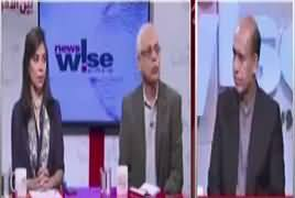 News Wise (Shahbaz Sharif Arrested) – 4th October 2018