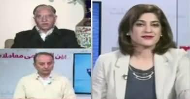 News Wise (Shahbaz Sharif in Saudi Arabia) – 29th December 2017