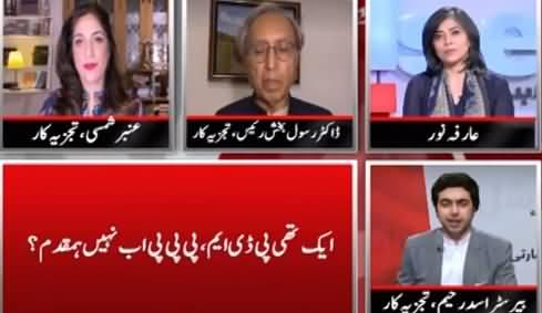 News Wise (Shahbaz Sharif Ka Naam ECL Per) - 12th May 2021