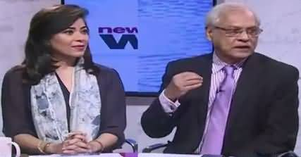 News Wise (Shahbaz Sharif Ka Paris Venice Ban Gaya) – 3rd July 2018