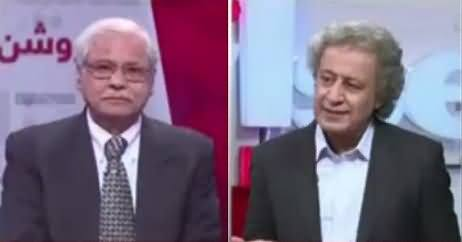 News Wise (Shahbaz Sharif PMLN's New Head) – 27th February 2018