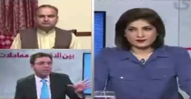 News Wise (Sharif Family Indicted) – 19th October 2017