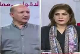 News Wise (Sharif Khandan, Mazeed Mushkilat) – 18th August 2017